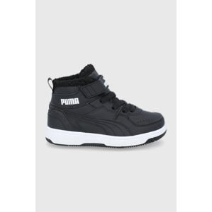 Puma - Dětské boty Rebound Joy Fur