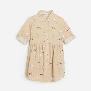 Reserved - Vzorovaná viskózová košile - Béžová