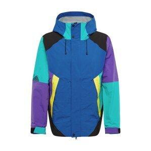Superdry Outdoorová bunda  modrá / fialová / mátová / žlutá