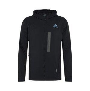 ADIDAS PERFORMANCE Sportovní bunda 'DANN'  černá / šedá / světlemodrá