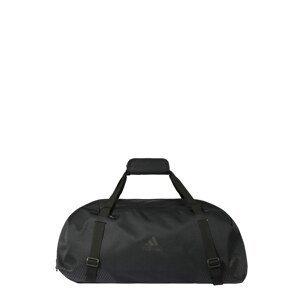 ADIDAS PERFORMANCE Sportovní batoh  černá