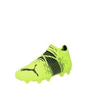 PUMA Sportovní boty 'FUTURE Z 3.1 FG/AG'  žlutá / černá