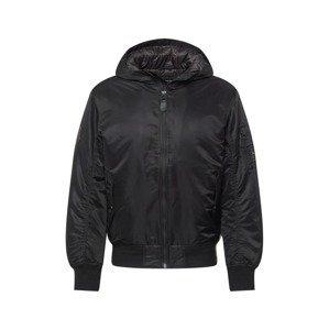 Superdry Přechodná bunda  černá