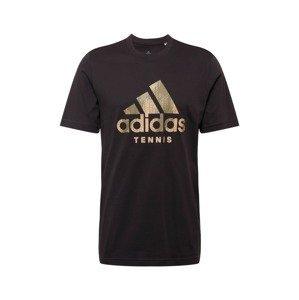 ADIDAS PERFORMANCE Funkční tričko  černá / khaki / olivová / bílá