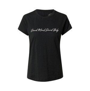 ASICS Funkční tričko  černá / bílá